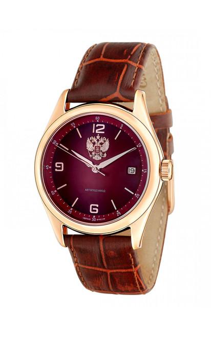 Slava Premier Russian Automatic Watch 1493278/300-8215