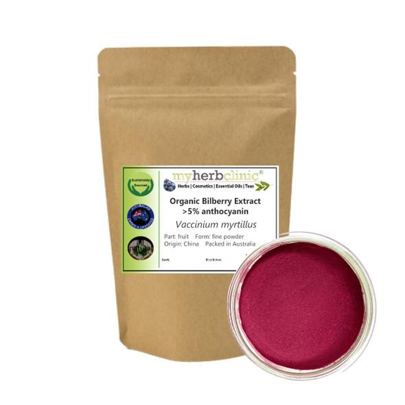 MY HERB CLINIC ® BILBERRY FRUIT EXTRACT ORGANIC 5% anthocyanin - Vaccinium myrtillus