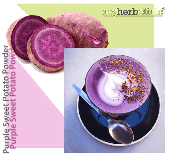 MY HERB CLINIC ® PURPLE SWEET POTATO POWDER - MEDICAL & FOOD GRADE - ANTIOXIDANTS