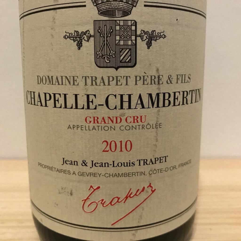Domaine Trappet, Gevrey Chambertin Grand Cru (2010)