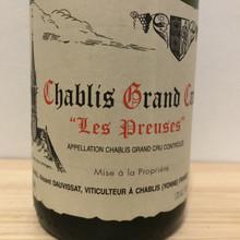 Vincent Dauvissat Les Preuses Chablis Grand Cru (2006)