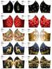 Cotton Poplin Mask Panel: Christmas Celebrations  (10 reversible masks)