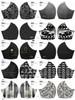 Cotton Poplin Mask Panel: Steel And Metal  (20 masks)