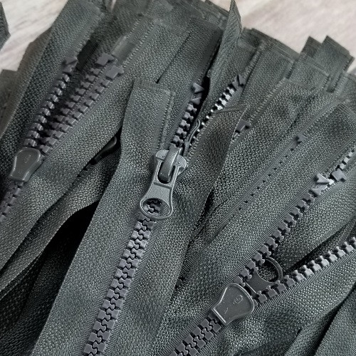 45 cm Separable Zipper:  Khaki