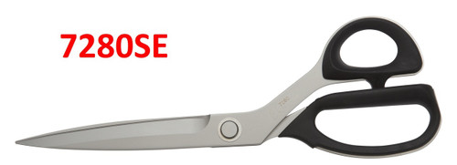 The 11-inch Kai 7280SE is considered an ideal length for most sewing enthusiasts.  Its micro-serrated blade is designed to cut and grip on even the most slippery of fabrics such as silk and satin. While it is also capable of cutting thicker fabrics with ease, the Kai 7280SE meets almost all sewing project cutting needs.