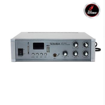 AMP SOUBA MP-5050
