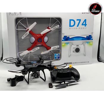 DRON D74W ME KAMER