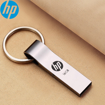 USB FLASH DRIVE V285W