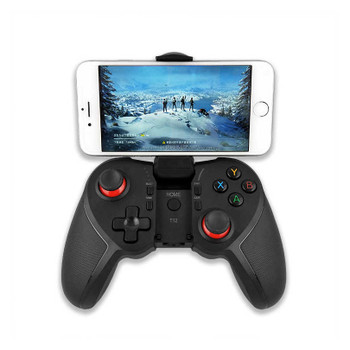 WIRELESS CONTROLLER T-12