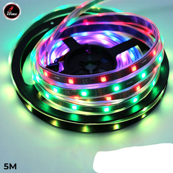 SHIRIT LED 12V 5050 RGB KN2020 5METER
