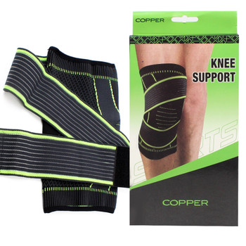 KNEE SUPPORT COPPER