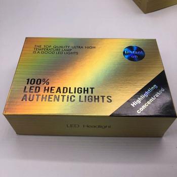 LED H7 KUTI GOLD
