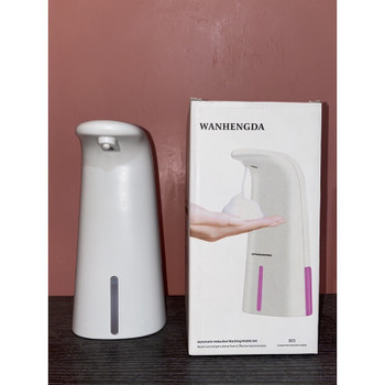 WANHEGDA WASHING HANDSET