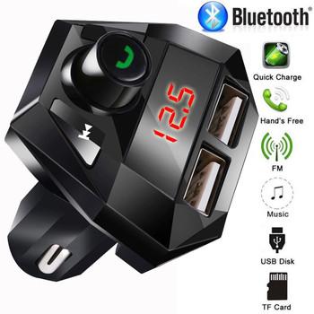 CAR MP3 G18 2.1A