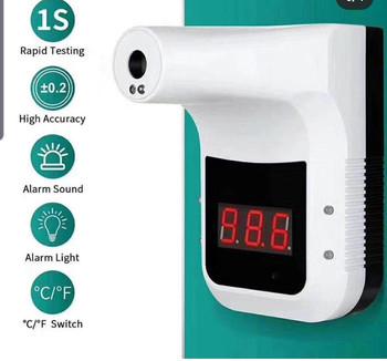 termometer statik anti-covid19