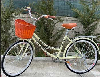 biciklet 24' me kosh