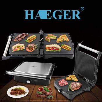 electric steak machine hg-2682