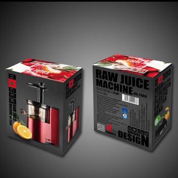 Electric juice machine hg-2806