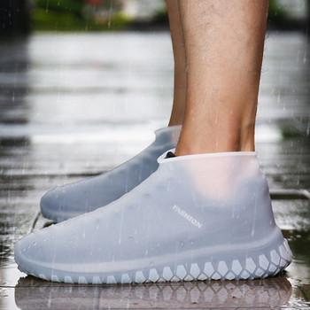 Silicone shoe cover S-M-L