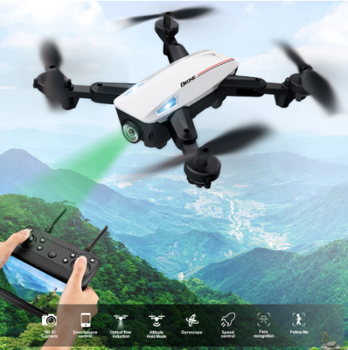 Dron sihuandar RS537