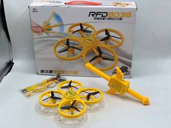 Dron rongfuda 8038