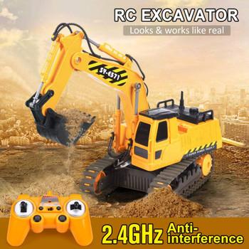 Electric excavator 2234
