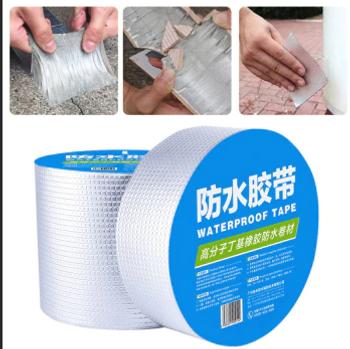 5X10 plastic waterproof tape