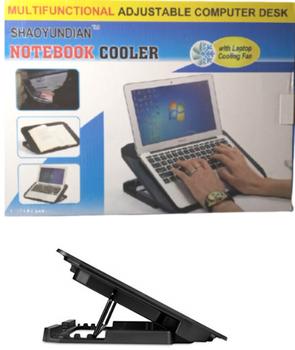 Stativ laptopi shaoyundian
