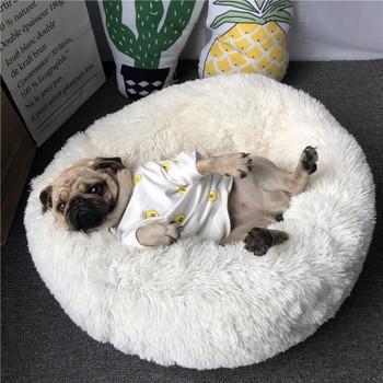 40CM doghouse polyester cotton