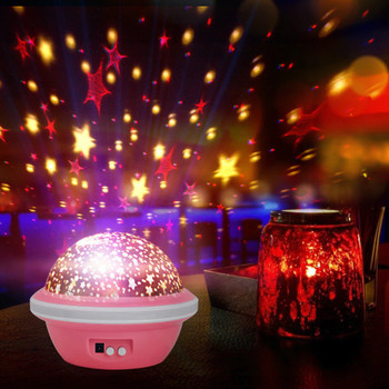 UFO electric star light