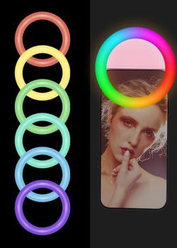 RGB phone clip lamp