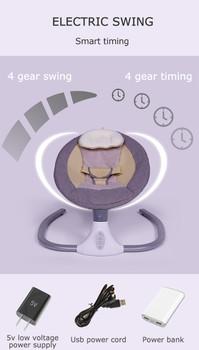 Baby rocking chair iron