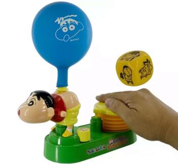 Balloon air pump
