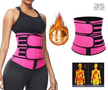 Bodycade belt polyester  cotton