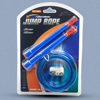 CMJ-604 jumping rope