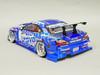 RC BODY Shell NISSAN S15 Silvia Blue