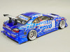 rc drift bodies and accessories
