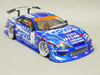finished body shell nissan s15