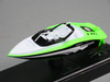 rc green boat