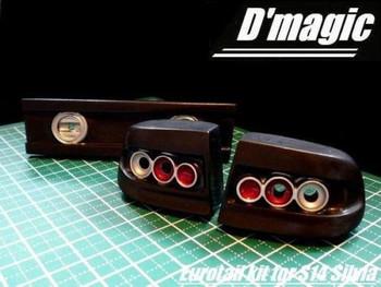D'Magic 1/10 Rear Light Buckets For Yuroteru S14 Silvia DM5-100