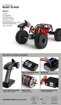 RTR Rock Buggy R1 Gmade