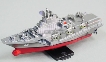 Remote Control RC Micro Boat AIRCRAFT CARRIER Navy Ship 2.4GHz -GRAY-