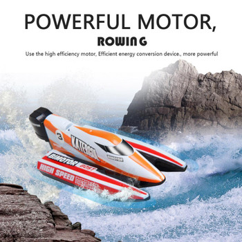 F1 Racing Boat Remote Control RC Micro BOAT Racing MiniI RC Boat Toy- 2.4GHz