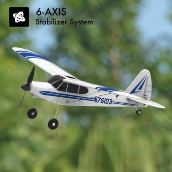 RC  Cub 500 Electric Trainer Plane + Gyro
