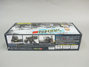 Yokomo 1/10 RC RWD Drift Chassis YD-2S Rear Wheel Drive -KIT- DP-YD2S