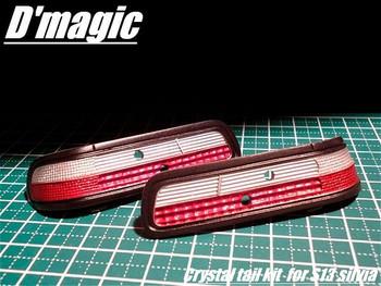 D'Magic Light Buckets S13 Silvia DM4-600