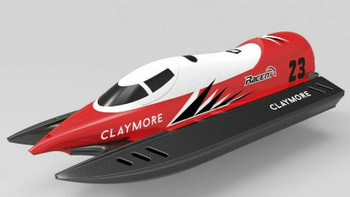 RC Formula BOAT 20 MPH ! -RTR- RED
