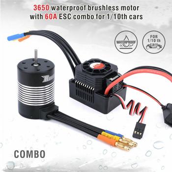 1/10 BRUSHLESS 540 Motor W/ ESC Water Proof 1650KV 60A ESC F/B/R