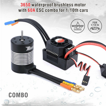 1/10 BRUSHLESS 540 Motor W/ ESC Water Proof 1650KV 60A ESC F/B/R