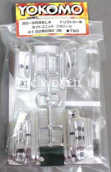 Yokomo 1/10 RC Car LIGHT BUCKETS For YOKOMO SunRISE Mercury AE86 Levin SD-SR86LA